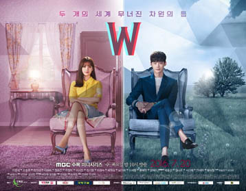 W_(더블유)_-_poster
